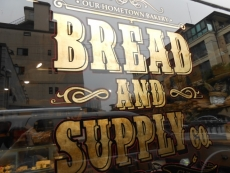 Bread and Supply